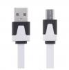 Кабель mini-USB